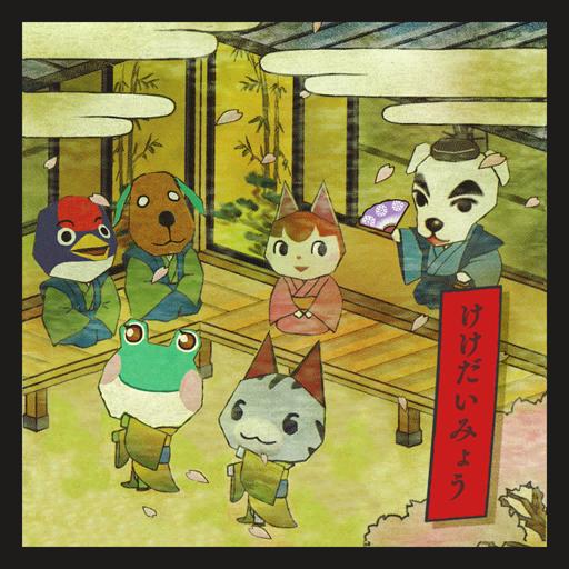 Animal Crossing New Horizons Annalisa's House King K.K. Music