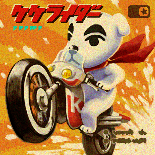 Animal Crossing New Horizons Al's House Go K.K. Rider Music