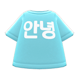 Animal Crossing New Horizons Annyeong Tee Image