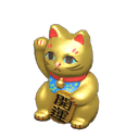 Animal Crossing New Horizons Lucky Gold Cat Image
