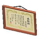 Animal Crossing New Horizons Formal Paper Image
